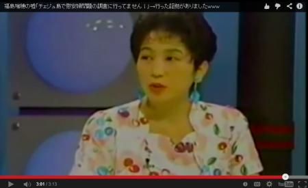 【衝撃映像】福島瑞穂「チェジュ島で慰安婦調査なんてしてません。行ったこともありません」 [嫌韓ちゃんねる ~日本の未来のために~