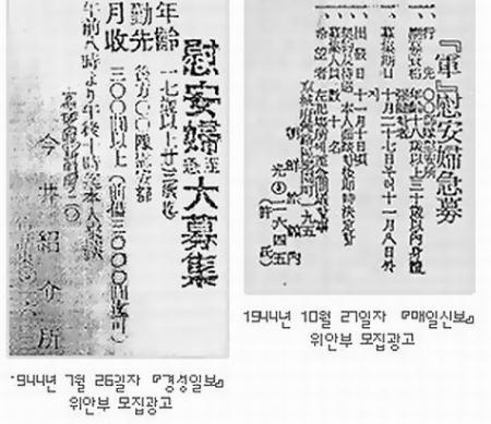 kankoku346.jpg