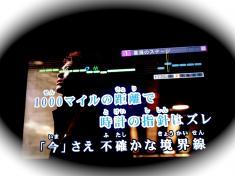 DSC04438_convert_20140524001358.jpg