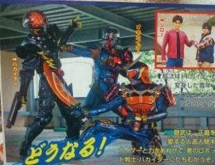 仮面ライダー鎧武キカイダー