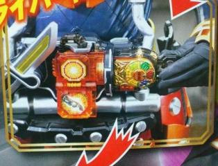 仮面ライダー鎧極アームズのベルト