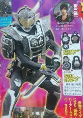 仮面ライダー鎧武 闇ブラックジンバーアームズ