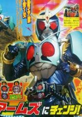 仮面ライダー鎧武1号アームズ