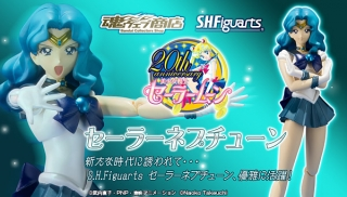 bnr_shf_sailorNeptune_B01_fix.jpg