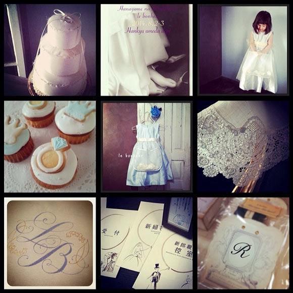花嫁の支度部屋 2014