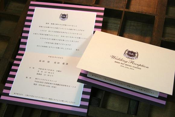 海外のイメージの招待状