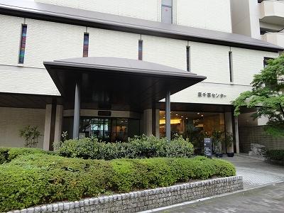 茶道資料館
