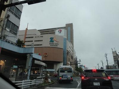 TOHOシネマズ浜松