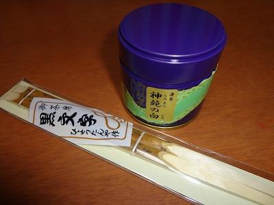 お抹茶と菓子箸