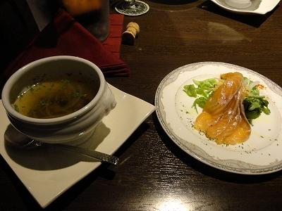 スープ サラダ