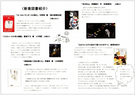 March_P2.jpg