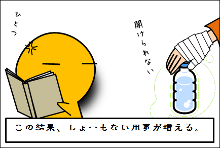 20140214-1.png