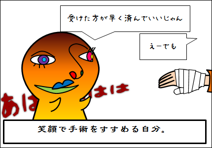 20140216-1.png