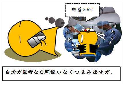 20140219-1.png