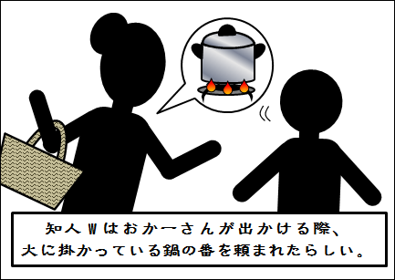 20140223-2.png