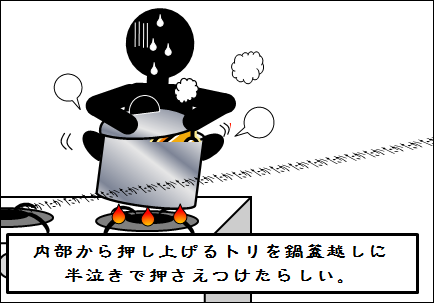 20140223-5.png