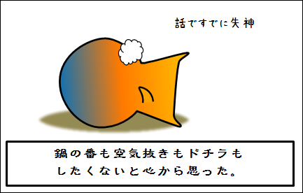 20140223-6.png