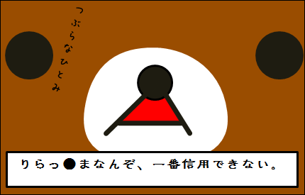 20140307-1.png