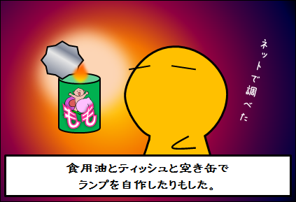 20140314-1.png