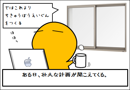 20140316-1.png