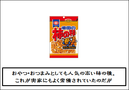 20140403-1.png