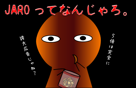 20140421-1.png