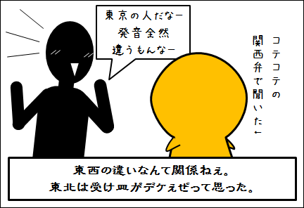 20140508-6.png