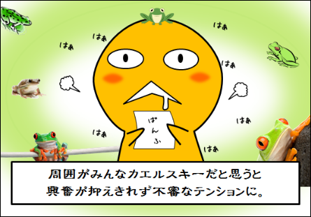 20140630-6.png