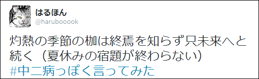 20140901-2.png