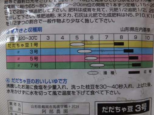 DSCF3727+1.jpg
