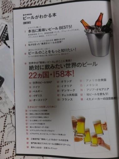DSCF4579+1.jpg