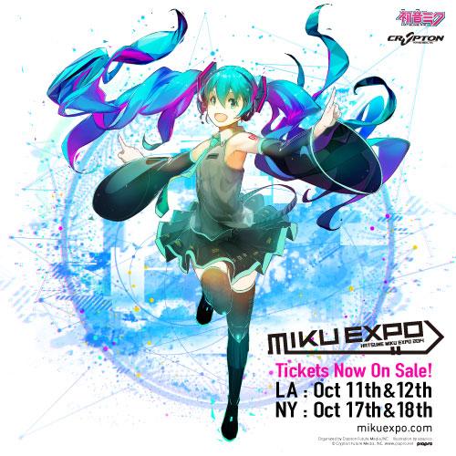 MIKU EXPO メインビジュアル LA NY