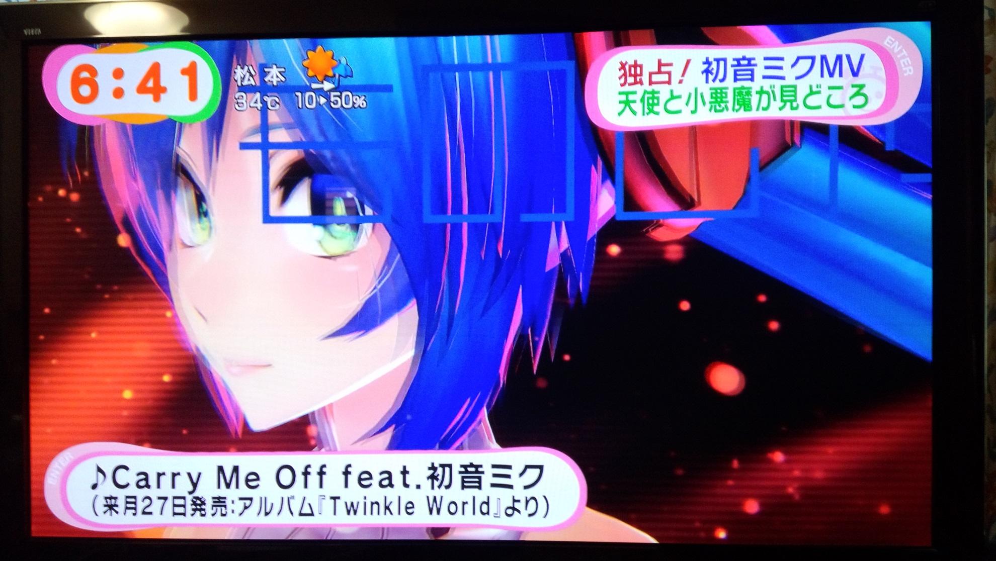 めざましテレビに初音ミク (15)