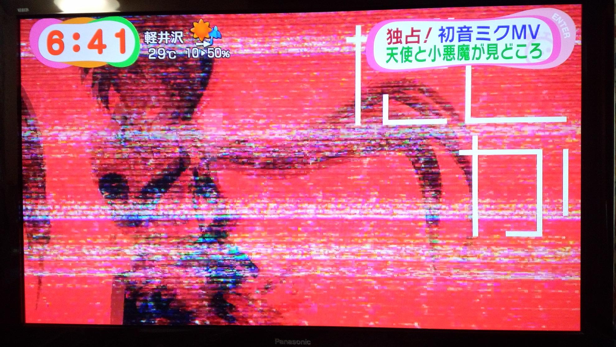 めざましテレビに初音ミク (17)