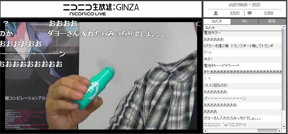 マジカルミライ生放送2回目 (27)