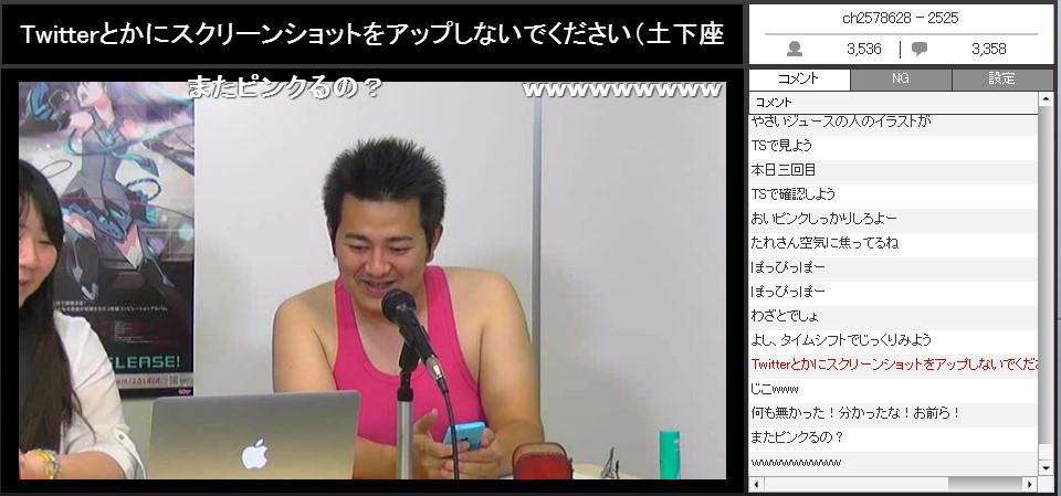 マジカルミライ生放送2回目 (50)