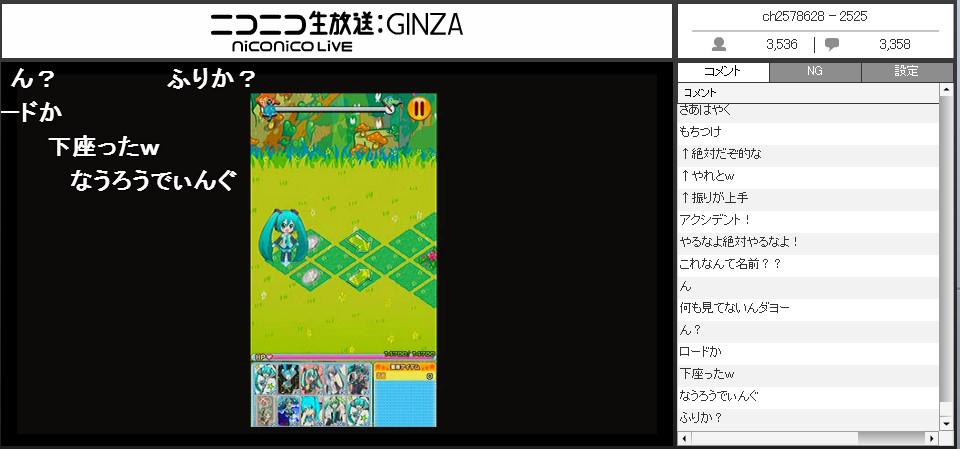 マジカルミライ生放送2回目 (52)