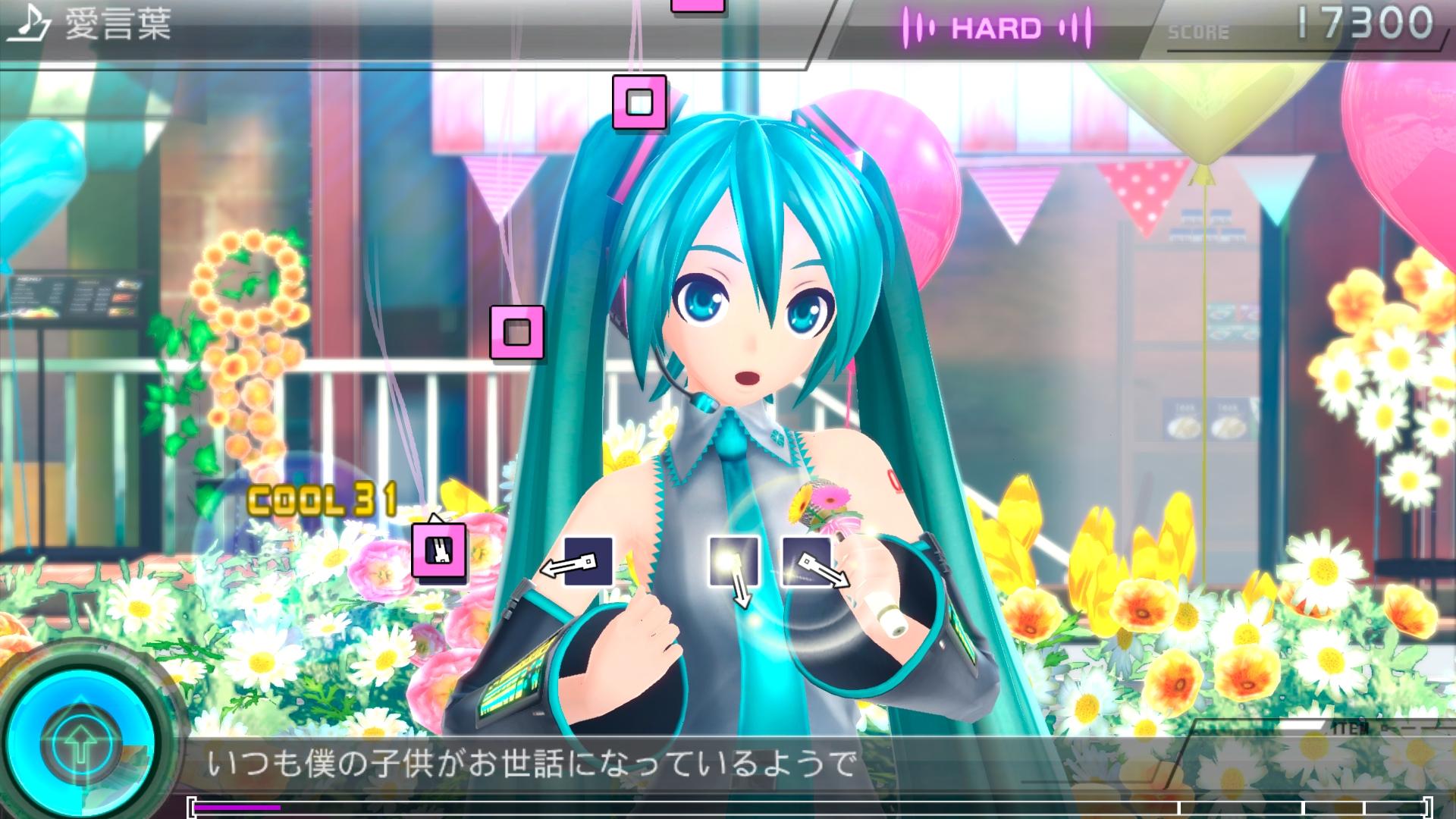 DIVA F 2nd 愛言葉_1