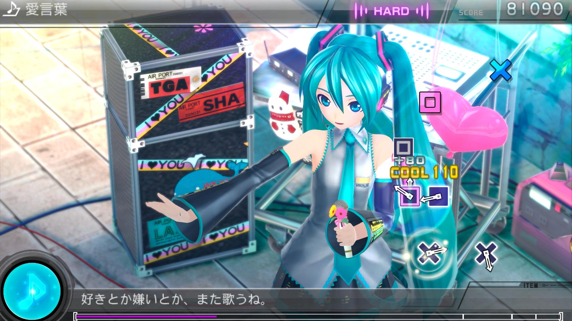 DIVA F 2nd 愛言葉_2