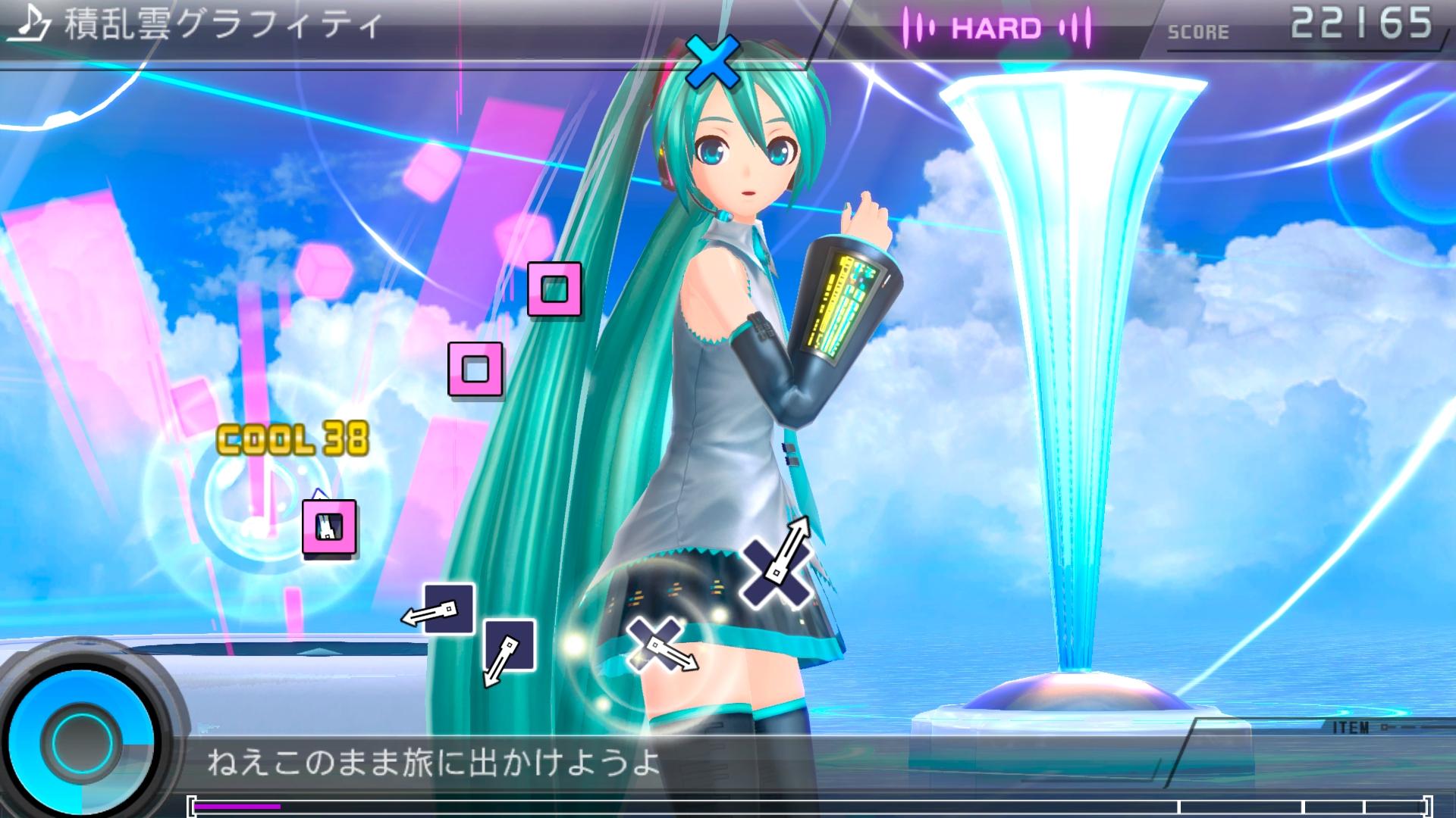 DIVA F 2nd 積乱雲グラフィティ_1
