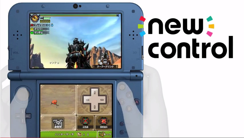 new 3DS (5)