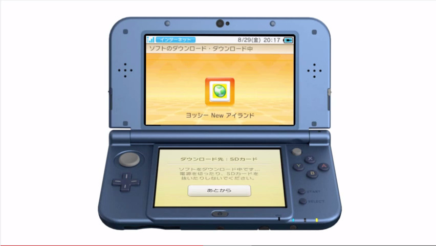 new 3DS (8)