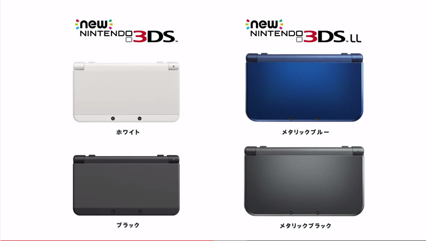 new 3DS (19)