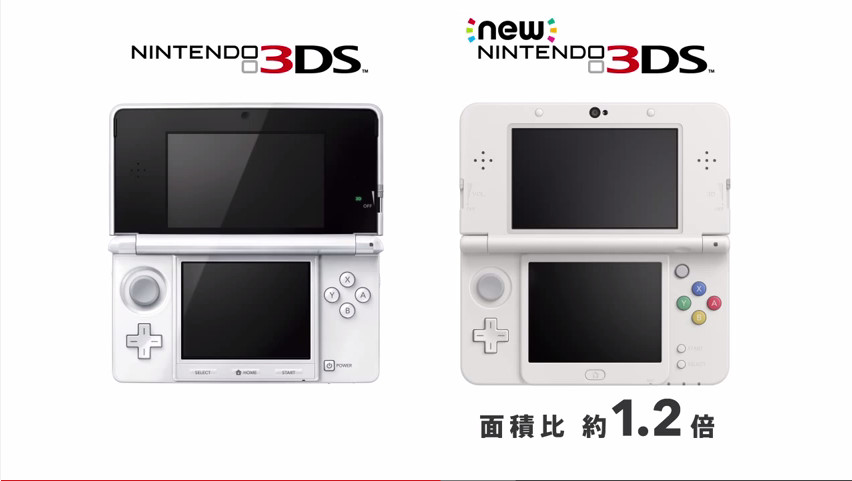 new 3DS (23)