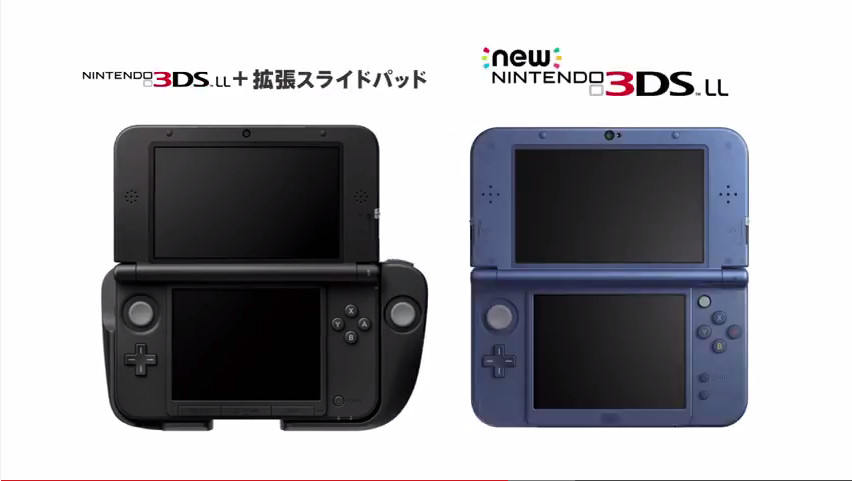 new 3DS (35)