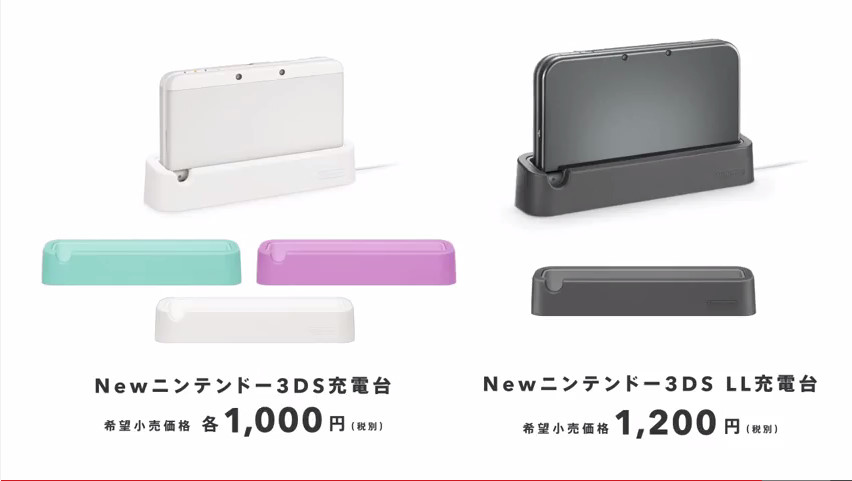 new 3DS (53)