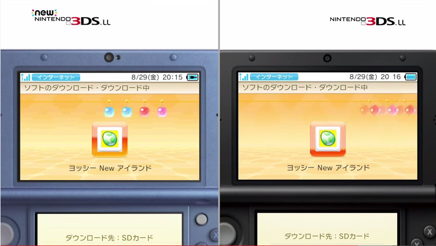 new 3DS (58)