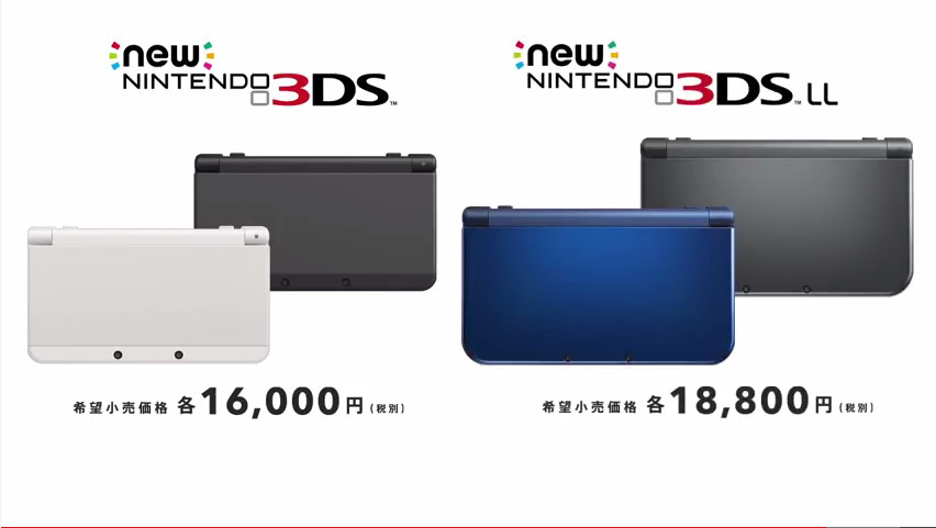 new 3DS (59)