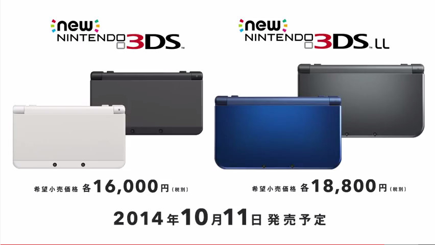 new 3DS (61)