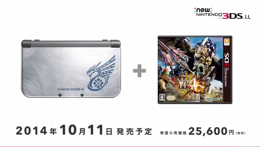 new 3DS (62)